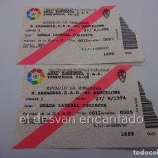 Coleccionismo deportivo: 2 ENTRADAS CORRELATIVAS. LA ROMAREDA. PARTIDO ZARAGOZA-BARCELONA. SUPERCOPA ESPAÑA 1994-1995. Lote 222589630