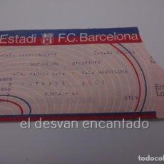 Coleccionismo deportivo: FC BARCELONA. ENTRADA PARTIDO SUPERCOPA DE ESPAÑA. BARCELONA-REAL MADRID. Lote 222627343