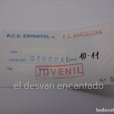 Coleccionismo deportivo: RCD ESPANYOL-FC BARCELONA. ENTRADA GENERAL PARTIDO LIGA. ASIENTO JUVENIL.. Lote 222628398