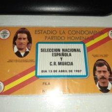Coleccionismo deportivo: TICKET ENTRADA FUTBOL ESPAÑA SPAIN HOMENAJE SELECCION ESPAÑOLA Y MURCIA CARLOS GURUCETA VIDAL TORRES. Lote 222855627