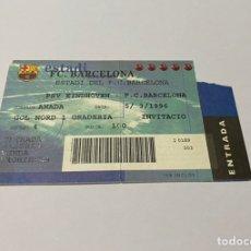 Coleccionismo deportivo: ENTRADA TICKET FC BARCELONA-PSV EINDHOVEN 05/03/1996 COPA DE EUROPA. Lote 223205275