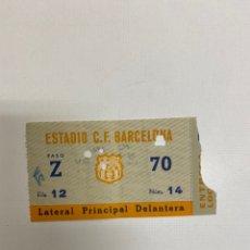 Coleccionismo deportivo: ENTRADA FC BARCELONA-VALLADOLID 01-06-1963 COPA DEL GENERALISIMO. Lote 223245171