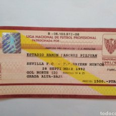 Coleccionismo deportivo: ENTRADA PARTIDO PRESENTACIÓN D.A.MARADONA EN EL SEVILLA F.C. Lote 228516180