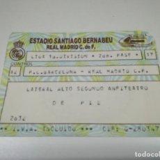 Coleccionismo deportivo: ENTRADA PARTIDO REAL MADRID - BARCELONA. TEMPORADA 86/87 LIGA DEL PLAY OFF. PARTIDO DE LA 2ª FASE. Lote 228828205