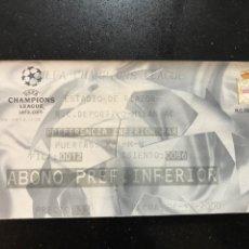 Collectionnisme sportif: DEPORTIVO MILAN 00/01 ENTRADA TICKET FUTBOL CHAMPIONS. Lote 231159820