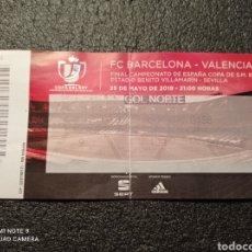 Coleccionismo deportivo: ENTRADA FÚTBOL FC BARCELONA - VALENCIA CF. Lote 231415675