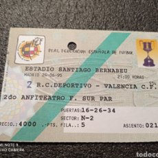 Coleccionismo deportivo: ENTRADA FÚTBOL R.C. DEPORTIVO - VALENCIA CF. Lote 231416365