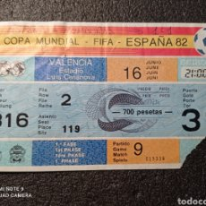 Coleccionismo deportivo: ENTRADA FÚTBOL COPA MUNDIAL FIFA - ESPAÑA 82. Lote 231418320