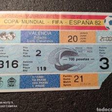 Coleccionismo deportivo: ENTRADA FÚTBOL COPA MUNDIAL FIFA - ESPAÑA 82. Lote 231418530