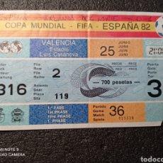 Coleccionismo deportivo: ENTRADA FÚTBOL COPA MUNDIAL FIFA - ESPAÑA 82. Lote 231418715