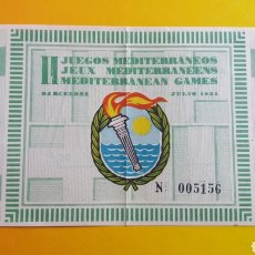 Coleccionismo deportivo: ENTRADA AÑO 1955 JUEGOS MEDITERRÁNEOS. Lote 231450350