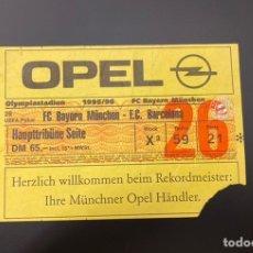 Coleccionismo deportivo: ENTRADA TICKET BAYERN MUNICH-FC BARCELONA 02-04-1996 COPA DE LA UEFA. Lote 231988940