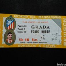 Coleccionismo deportivo: ENTRADA FUTBOL HOMENAJE GRIFFA ATLETICO MADRID BENFICA 1967. Lote 236982130