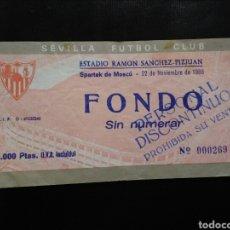 Coleccionismo deportivo: ENTRADA FUTBOL SEVILLA SPARTAK MOSCU 1988. Lote 236988255
