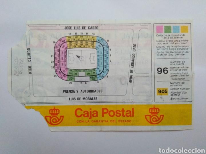 Coleccionismo deportivo: Entrada de fútbol ( copa mundial-fifa-España 82 ) estadio Sánchez Pizjuan - Foto 2 - 239498080