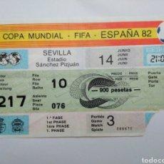 Coleccionismo deportivo: ENTRADA DE FÚTBOL ( COPA MUNDIAL-FIFA-ESPAÑA 82 ) ESTADIO SÁNCHEZ PIZJUAN. Lote 239498080