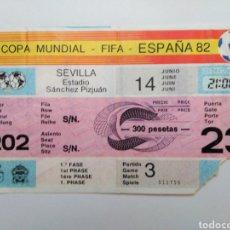 Coleccionismo deportivo: ENTRADA DE FÚTBOL ( COPA MUNDIAL-FIFA-ESPAÑA 82 ) ESTADIO SÁNCHEZ PIZJUAN. Lote 239499140