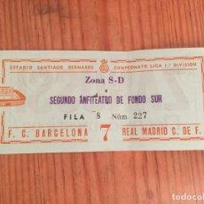 Coleccionismo deportivo: R11890 ENTRADA TICKET FUTBOL LIGA REAL MADRID 0-2 BARCELONA (27-11-1982) GOL MARADONA. Lote 240550665