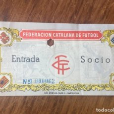 Colecionismo desportivo: R12127 ENTRADA FEDERACION CATALANA (26-1-1955)AMISTOSO SELEC.BARCELONA 6-2 BOLONIA KUBALA DI STEFANO. Lote 241521710