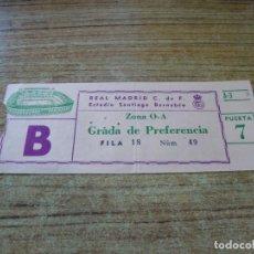 Coleccionismo deportivo: ENTRADA FUTBOL REAL MADRID F.C. CARLS ZEISS JENA SANTIAGO BERNABEU GRADA DE PREFERENCIA 21 OCT 1981. Lote 243149775