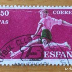 Coleccionismo deportivo: FC BARCELONA. SELLO CON MATASELLOS 75 ANIVERSARIO. 1974. Lote 243209655