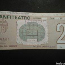 Coleccionismo deportivo: ENTRADA FUTBOL VALENCIA FIORENTINA 1987. Lote 244016290