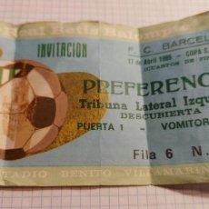 Coleccionismo deportivo: ENTRADA DE FUTBOL DE CUARTO DE FINAL DE LA COPA DE SU MAJESTAD EL REY BETIS -F.C. BARCELONA AÑO 1985. Lote 244560060