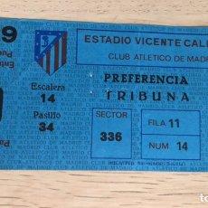 Colecionismo desportivo: ATLETICO MADRID SPORTING GIJON 1984 1985 84 85 TICKET FUTBOL ENTRADA. Lote 244683730