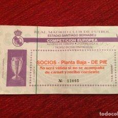 Coleccionismo deportivo: R12518 ENTRADA TICKET FUTBOL REAL MADRID MILAN COPA EUROPA 1989 1990. Lote 244950235