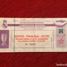 Coleccionismo deportivo: R12519 ENTRADA TICKET FUTBOL REAL MADRID MILAN COPA EUROPA 1989 1990. Lote 244950245