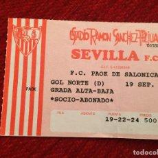 Coleccionismo deportivo: R12523 ENTRADA TICKET FUTBOL SEVILLA PAOK SALONICA COPA UEFA 1990 1991. Lote 244950350