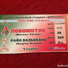 Coleccionismo deportivo: R12527 ENTRADA TICKET FUTBOL LOKOMOTIV MOSCOW MOSCU RAYO VALLECANO COPA UEFA 2000 2001. Lote 244950435