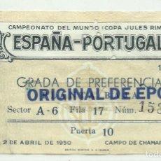 Coleccionismo deportivo: (F-210300)ENTRADA DE PRENSA CAMPEONATO DEL MUNDO ( COPA JULES RIMET) ESPAÑA-PORTUGAL 2 ABRIL 1950 CH. Lote 245378235