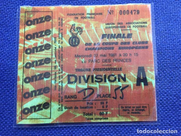 R12605 REPLICA ENTRADA TICKET FINAL COPA EUROPA 1981 REAL MADRID LIVERPOOL (Coleccionismo Deportivo - Documentos de Deportes - Entradas de Fútbol)