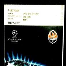 Coleccionismo deportivo: ENTRADA DE FUTBOL - EURO-CUP - SHAKHTAR DONETSK - FC CHELSEA - 2012/13.. Lote 246097960
