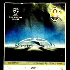 Coleccionismo deportivo: ENTRADA DE FUTBOL - EURO-CUP - SHAKHTAR DONETSK - MANCHESTER CITY - 2017/18.. Lote 246099730