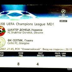 Coleccionismo deportivo: ENTRADA DE FUTBOL - EURO-CUP - SHAKHTAR DONETSK - CELTIC GLASGOW - 2007/08.. Lote 246117930