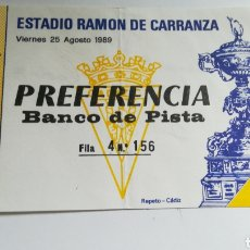 Coleccionismo deportivo: ENTRADA TICKET NACIONAL MONTEVIDEO CÁDIZ XXXV TROFEO CARRANZA PARTIDO 1. Lote 254593355