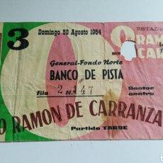 Coleccionismo deportivo: ENTRADA TICKET REAL MADRID BOCA JUNIORS TROFEO CARRANZA X 3 PARTIDO. Lote 254599125