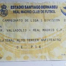 Coleccionismo deportivo: ENTRADA TICKET REAL MADRID VALLADOLID 1994 1995 SANTIAGO BERNABEU JORNADA 34. Lote 254601235