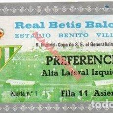 Coleccionismo deportivo: ENTRADA FUTBOL.REAL BETIS-REAL MADRID.26/05/1974.COPA DEL GENERALISIMO. Lote 254764060