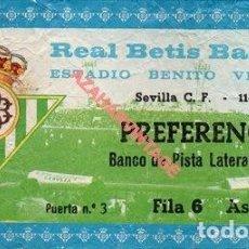 Coleccionismo deportivo: ENTRADA PARTIDO REAL BETIS BALOMPIE - SEVILLA,F.C. , 11-11-1973. Lote 254764600