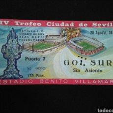 Coleccionismo deportivo: ENTRADA FUTBOL IV TROFEO SEVILLA DINAMO KIEV 1975. Lote 257333235