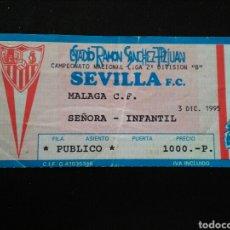 Coleccionismo deportivo: ENTRADA FUTBOL SEVILLA MALAGA 1995. Lote 257337465