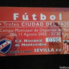 Coleccionismo deportivo: ENTRADA FÚTBOL TROFEO CIUDAD DEL TAJO NACIONAL MONTEVIDEO SEVILLA 2005. Lote 257337785