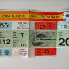 Coleccionismo deportivo: ENTRADA MUNDIAL DE FÚTBOL 82 INGLATERRA - KUWAIT EN SAN MAMÉS (BILBAO). Lote 257949465