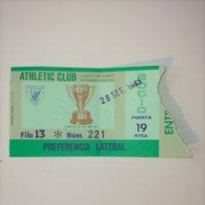Coleccionismo deportivo: ENTRADA 1985 ATHLETIC CLUB - FC BARCELONA EN SAN MAMÉS TEMPORADA 1985 / 86 (RESULTADO 2 - 1). Lote 257990215