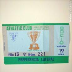 Coleccionismo deportivo: ENTRADA ATHLETIC CLUB TEMPORADA 1984 - 1985 EN SAN MAMÉS. Lote 257991140