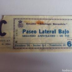 Coleccionismo deportivo: ENTRADA TICKET REAL MADRID ATHLETIC BILBAO 71 72 LIGA. Lote 259277295