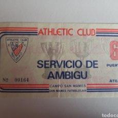 Coleccionismo deportivo: ENTRADA TICKET ATHLETIC BILBAO SEVILLA 84 85 LIGA. Lote 259277985